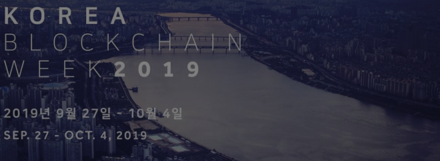 Nick Szabo, the man behind smart contracts, and Adam Back, Inventor of Proof-of-Work algorithm will make their first stage appearance in Korea